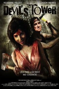 Devil's Tower (Horror | Comedy | Zombie) 2014